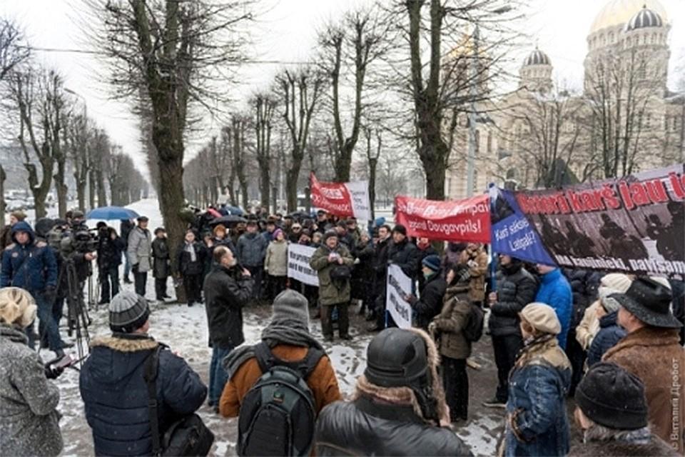 Фото: Русский союз Латвии/ www.pctvl.lv