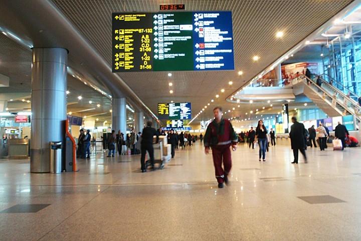 """В 2011 году в результате теракта в """"Домодедово"""" погибло более 30 человек"""