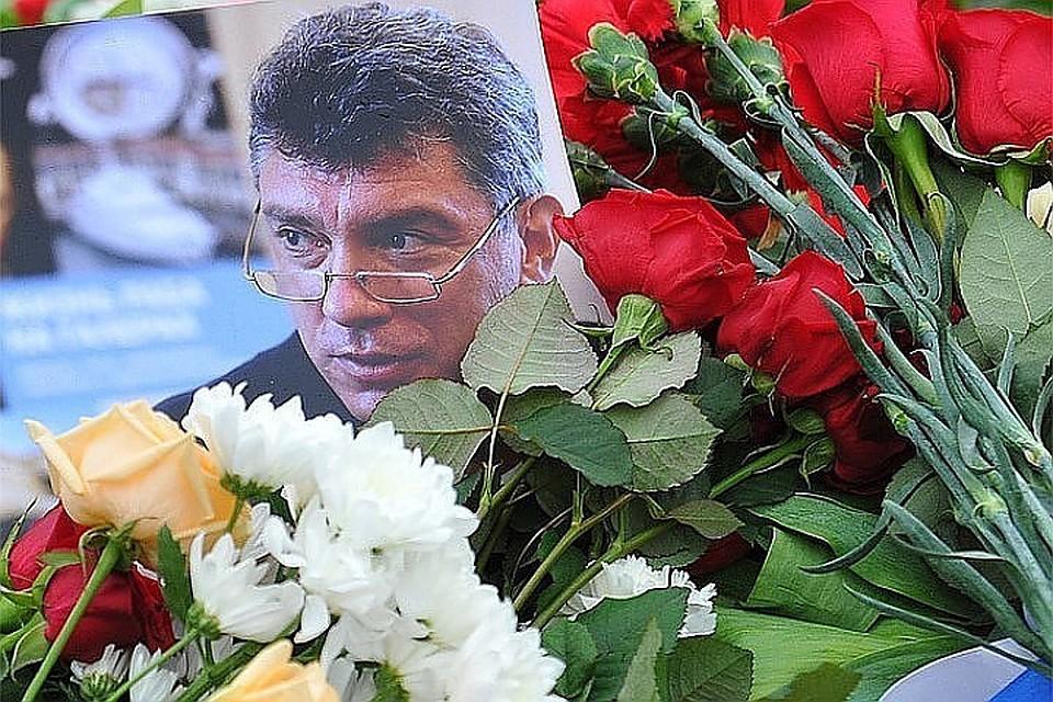 В России начали делить наследство покойного Бориса Немцова.