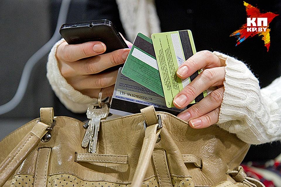 """Около полудня у некоторых клиентов """"Беларусбанка"""" незаконно списались деньги с карточек."""