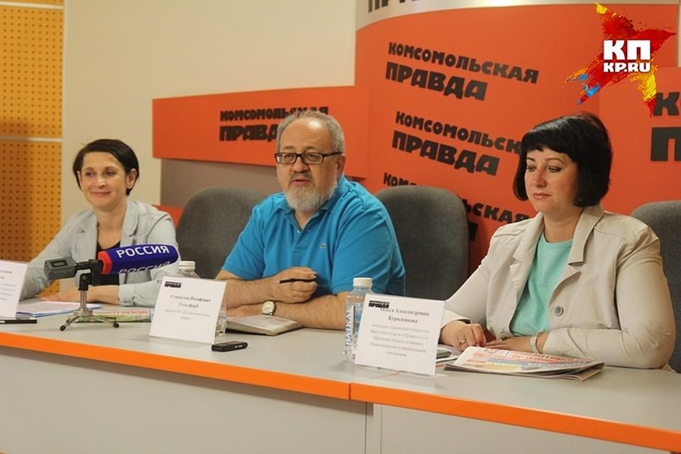 Празднование Дня Российской Федерации вИркутске откроется митингом