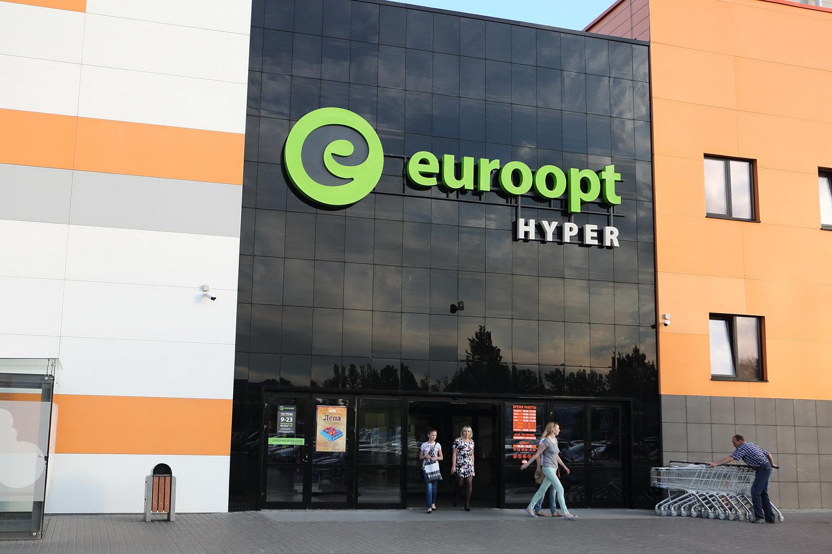 В Гродно открылся новый гипермаркет торговой сети «Евроопт».