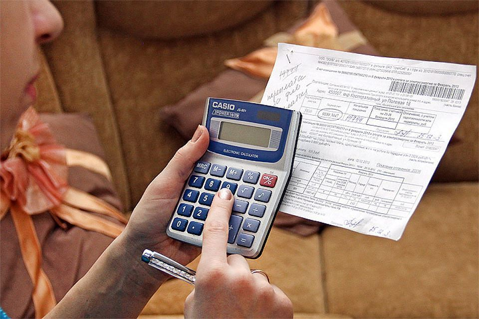 С этого месяца в едином платежном документе (ЕПД) появились дополнения.
