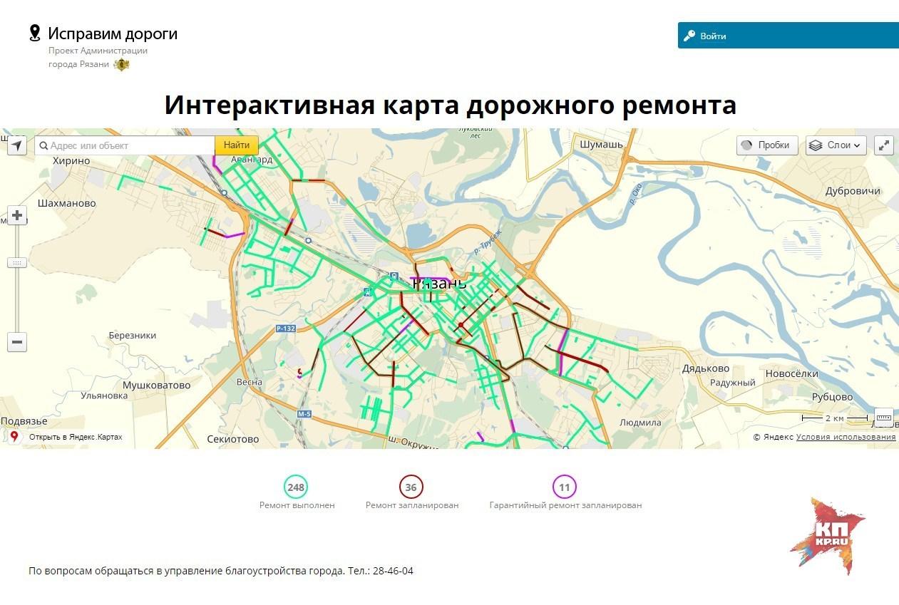 интерактивная схема московского метро
