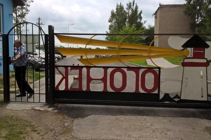 Четвёртую смену влагере «Огонёк» планируют открыть 12августа