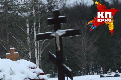 ВОмске перезахоронят стрелка ВОВ, без вести пропавшего 74 года назад