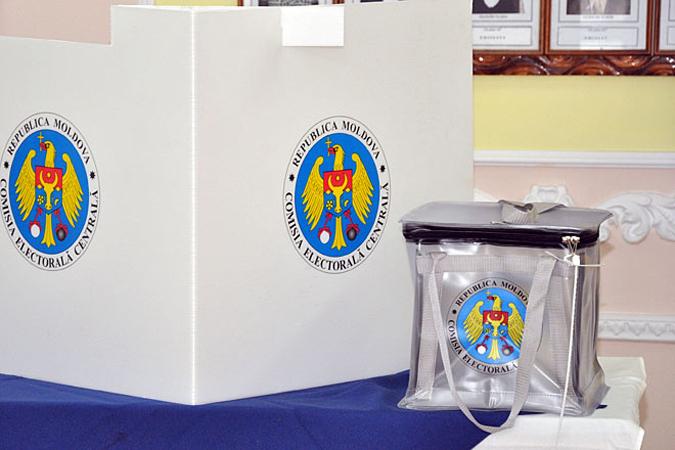 ЦИК Молдавии принял заявления научастие ввыборах президента отосновных претендентов