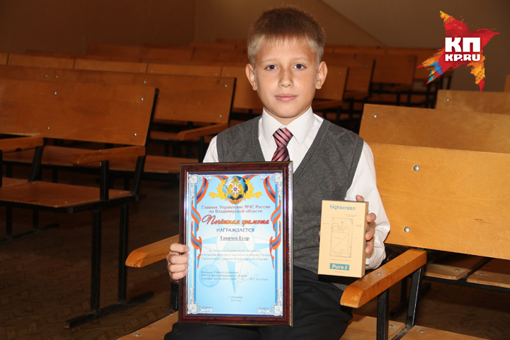 ВДзержинске состоялась награда 2-х школьников, которые спасли отпожара дом