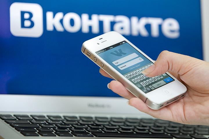 «ВКонтакте» запустила валютные переводы между пользователями