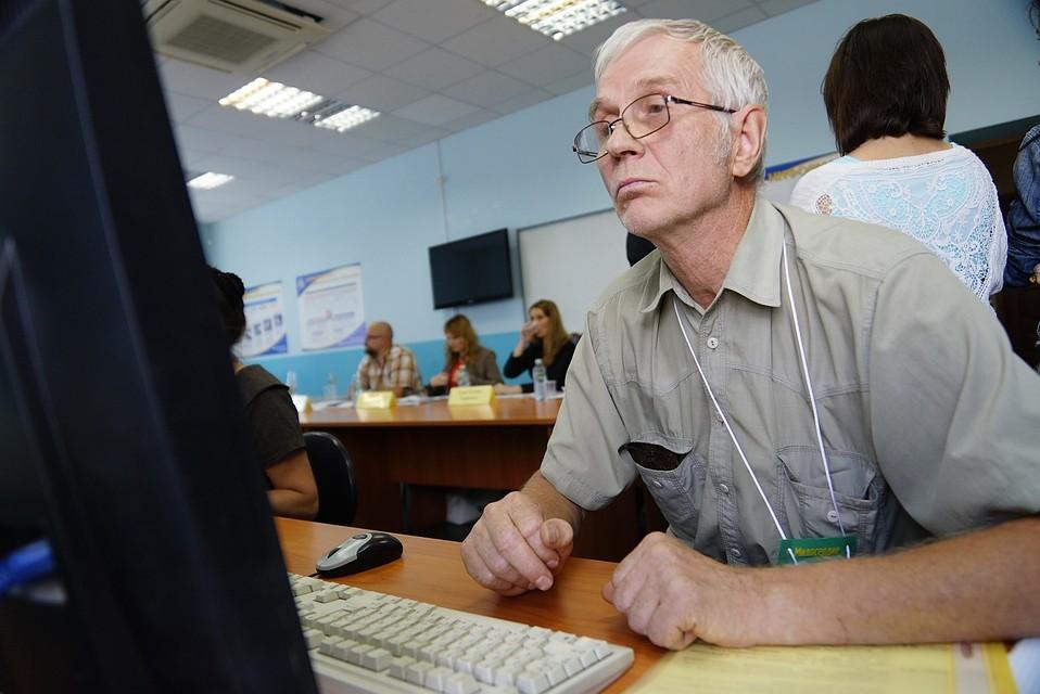 Заявление на возврат страховой части пенсии
