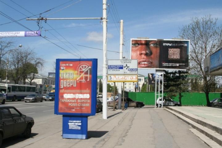 Бюджет Казани получил заразмещение рекламных конструкций практически 50 млн руб.