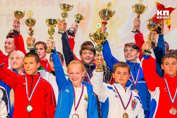 Школьники изЮАО выиграли этап Президентских игр вТуапсе
