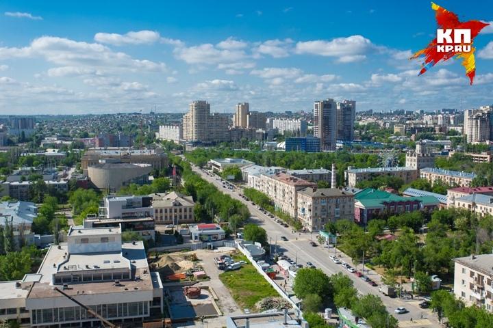 Расходы Волгограда наЖКХ исоциальные выплаты увеличатся на500 млн руб