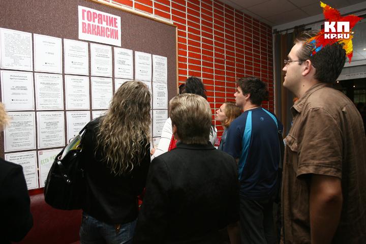 Сбрянских учреждений уволят неменее 600 работников