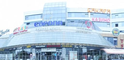 """Торговый центр """"Новая Европа"""" сегодня открылся. Фото из архива."""