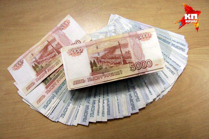 В сейфе лежал 1 миллион рублей наличными