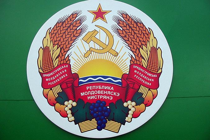 Стихия разгулялась и в Приднестровье.