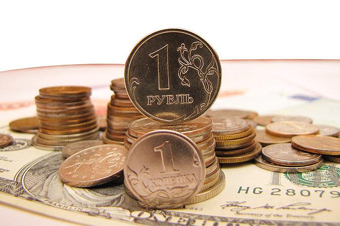 Рубль утратил позиции по отношению к доллару