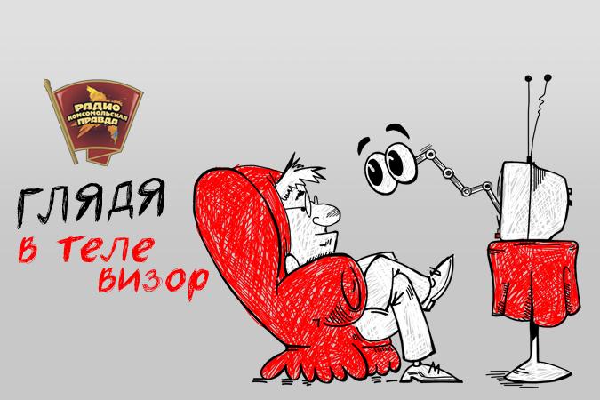 Сергей Шнуров в программе «Познер» и залог успеха ток-шоу «Про любовь»