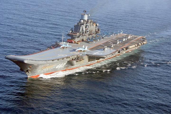Российский флот прошел мимо норвежского острова Андойа на пути в Сирию. Фото: с сайта rusdialog.ru