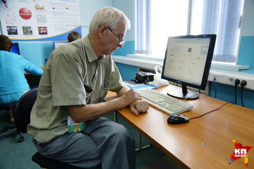 Кировских пожилых людей обучат работе накомпьютере