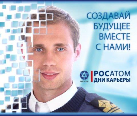 Нейрохирурги Челябинска протестировали новый прибор для приглушения хронической боли