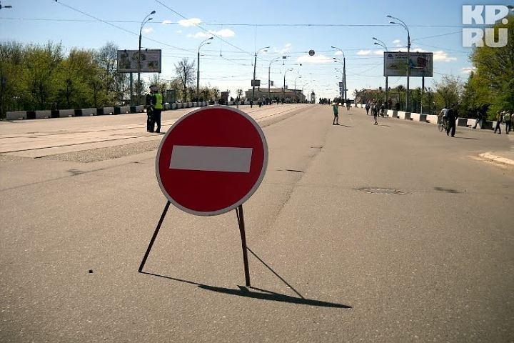 4ноября вЯрославле широко отметят Казанскую иДень народного единства