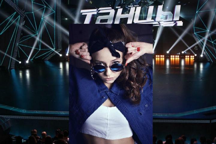 ТНТ объявил кастинг для детей впроект «Танцы»— Включайтесь вдвижение