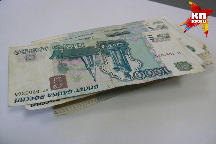 Начальницу брянской почты посадили закражу денежных средств вдовы ветерана
