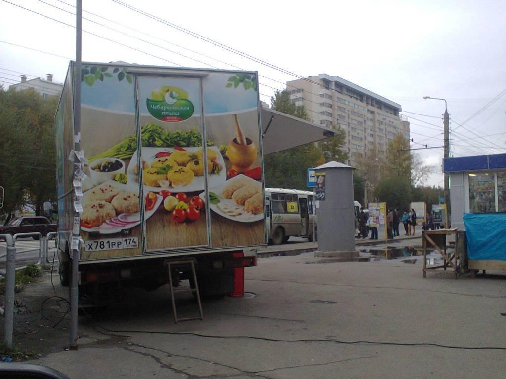 ВЧелябинске преобразятся фасады домов нагостевых маршрутах