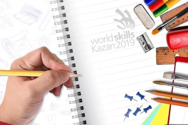 ВКазани стартовал конкурс насоздание талисмана чемпионата попрофмастерству