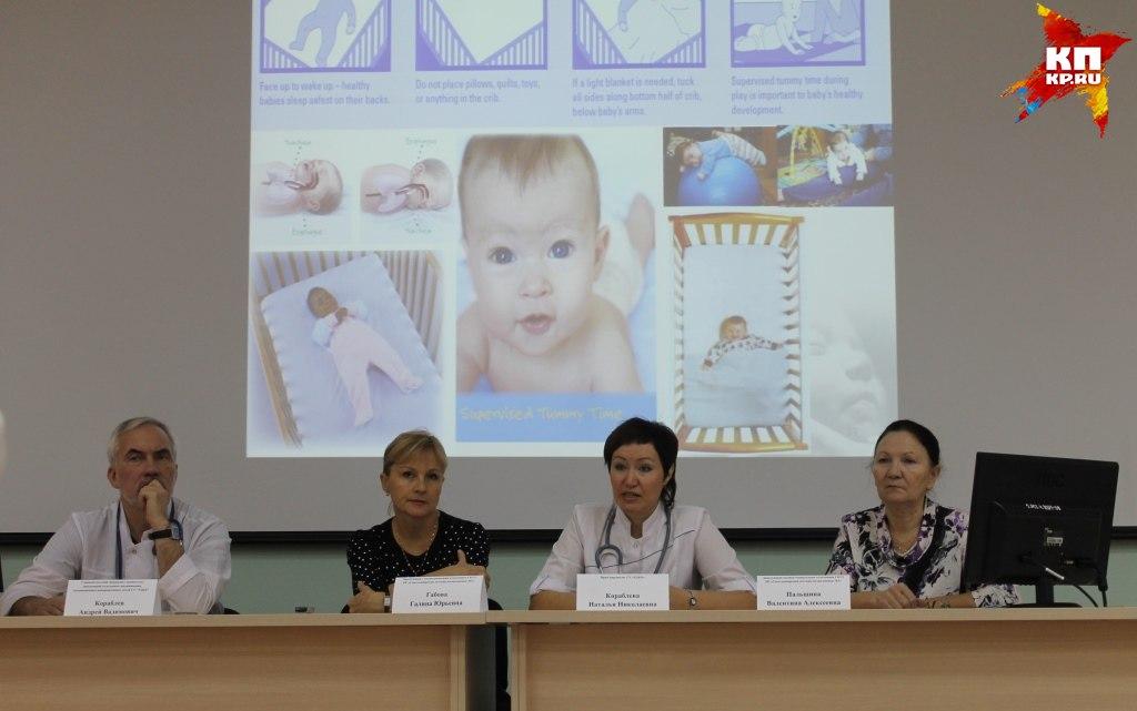 Специалисты рассказали о синдроме внезапной детской смерти