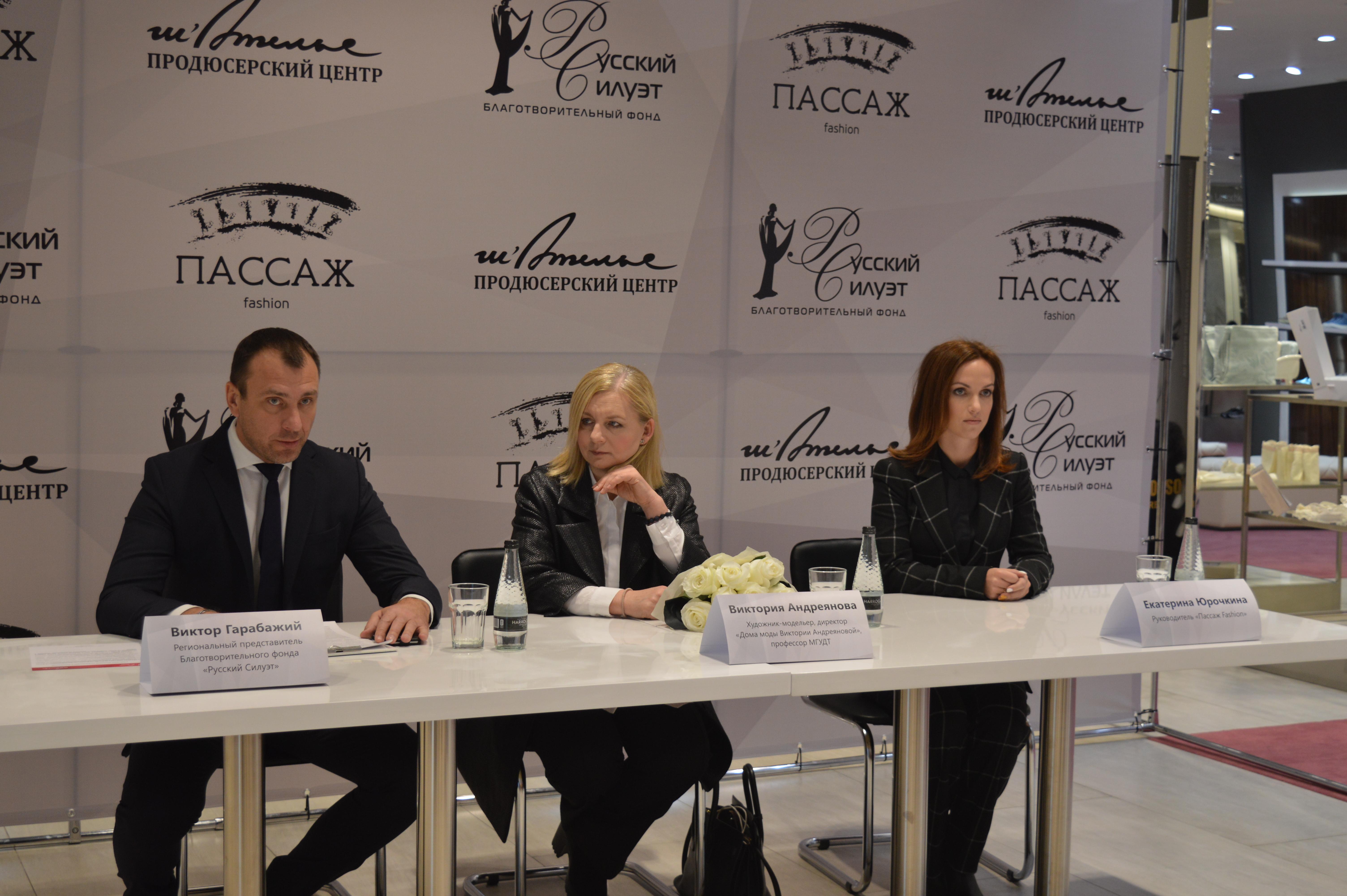 Дизайнер Виктория Андреянова (в центре) похвалила стиль сибирячек