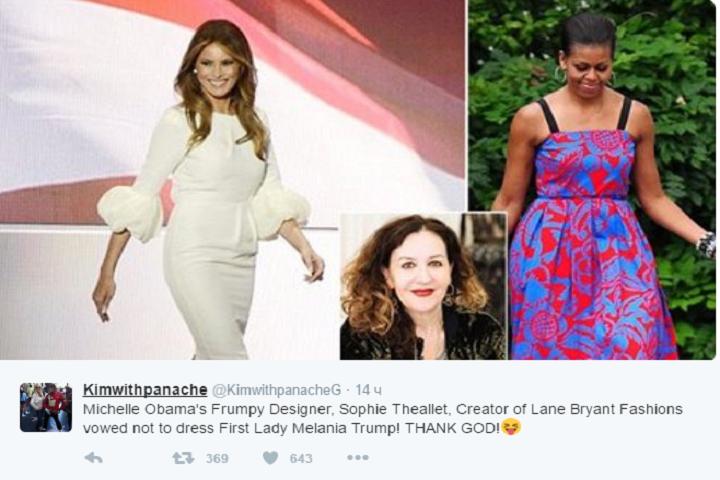 Пользователи высмеяли дизайнера за отказ работать с Меланией Трамп. Фото: Kimwithpanache/ Twitter