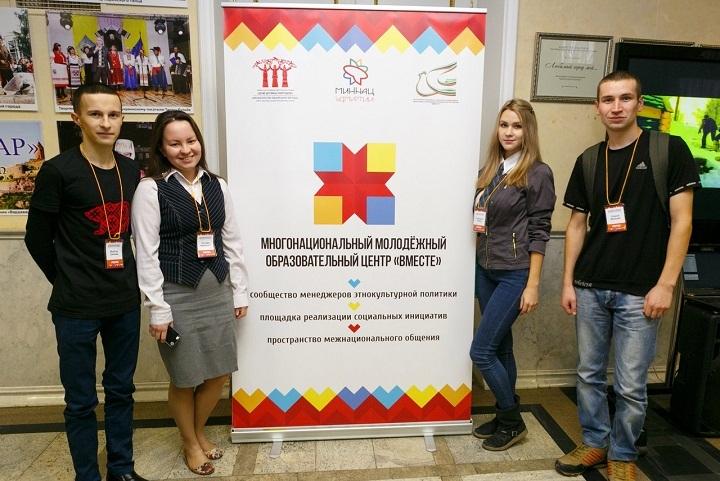 Удмуртия станет образовательной площадкой для молодых лидеров. Фото: предоставлено Домом Дружбы народов Удмуртии