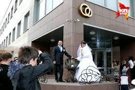 Жители Подмосковья стали чаще вступать в брак с гражданами Молдовы.