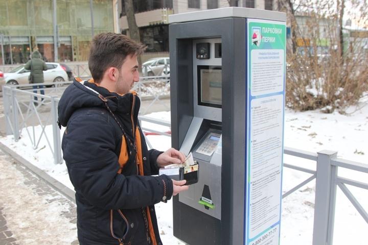 Автомобилисты уже заплатили в казну около 8,5 миллиона рублей.