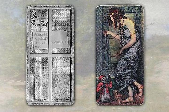 Банк Латвии выпускает коллекционную монету в честь основоположника национальной живописи Розенталса. Фото: Банк Латвии