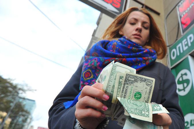 Молдавский лей уступает основным валютам.