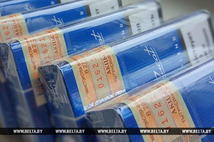 В Беларуси с 1 декабря подорожают некоторые виды сигарет Фото:belta.by