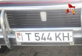 Водители автомобилей с регистрацией в приднестровском регионе, но без постоянного места проживания в левобережье Днестра будут штрафоваться