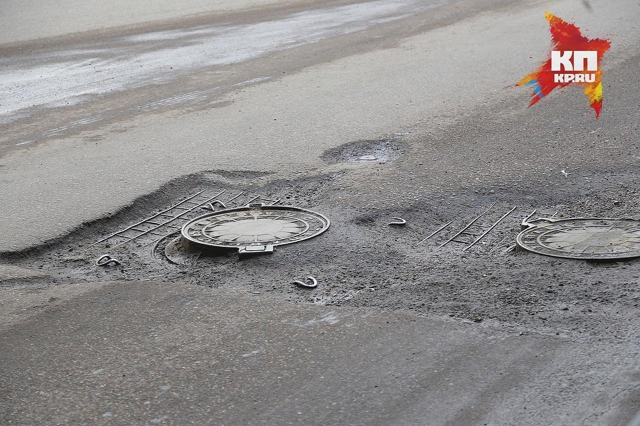 На150 тыс. руб. оштрафовали администрацию Красноярска заскандальную яму надороге