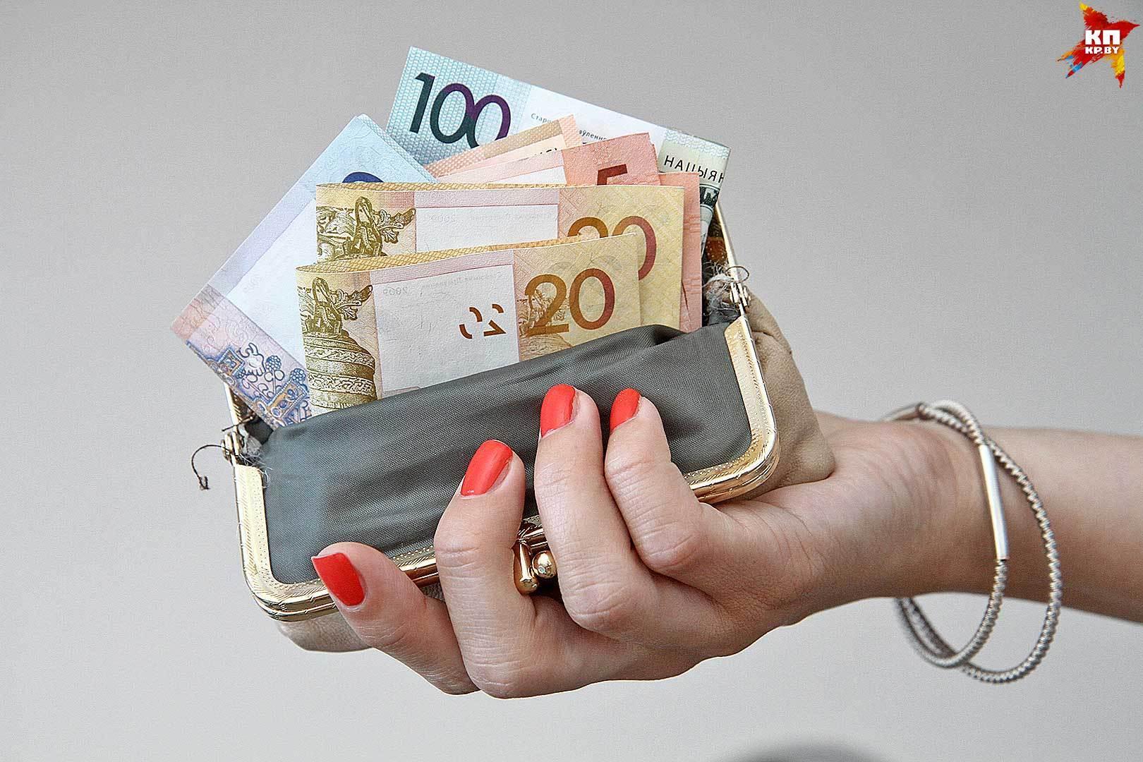 Бывшая сотрудница банка изменила внешность и сняла с чужого счета 120 тысяч долларов.
