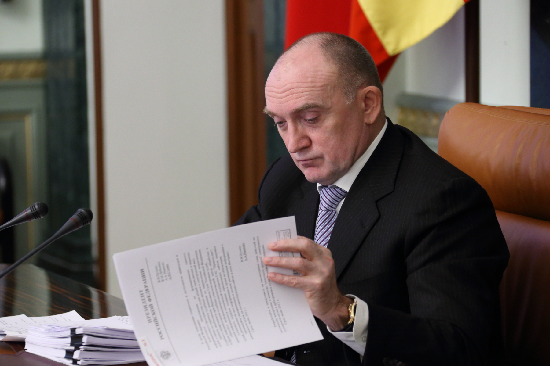 Руководство Челябинской области одобрило проект бюджета натри года