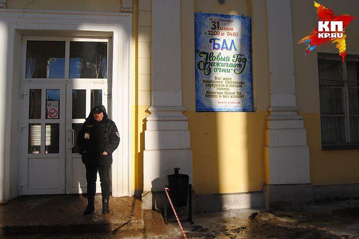 ВсгоревшемДК Орджоникидзе вНижнем Новгороде начался ремонт
