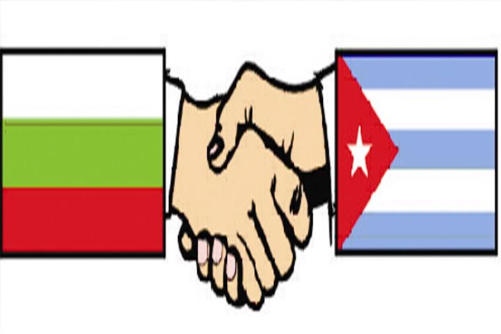 "фото: Ассоциация дружбы ""Болгария – Куба"""