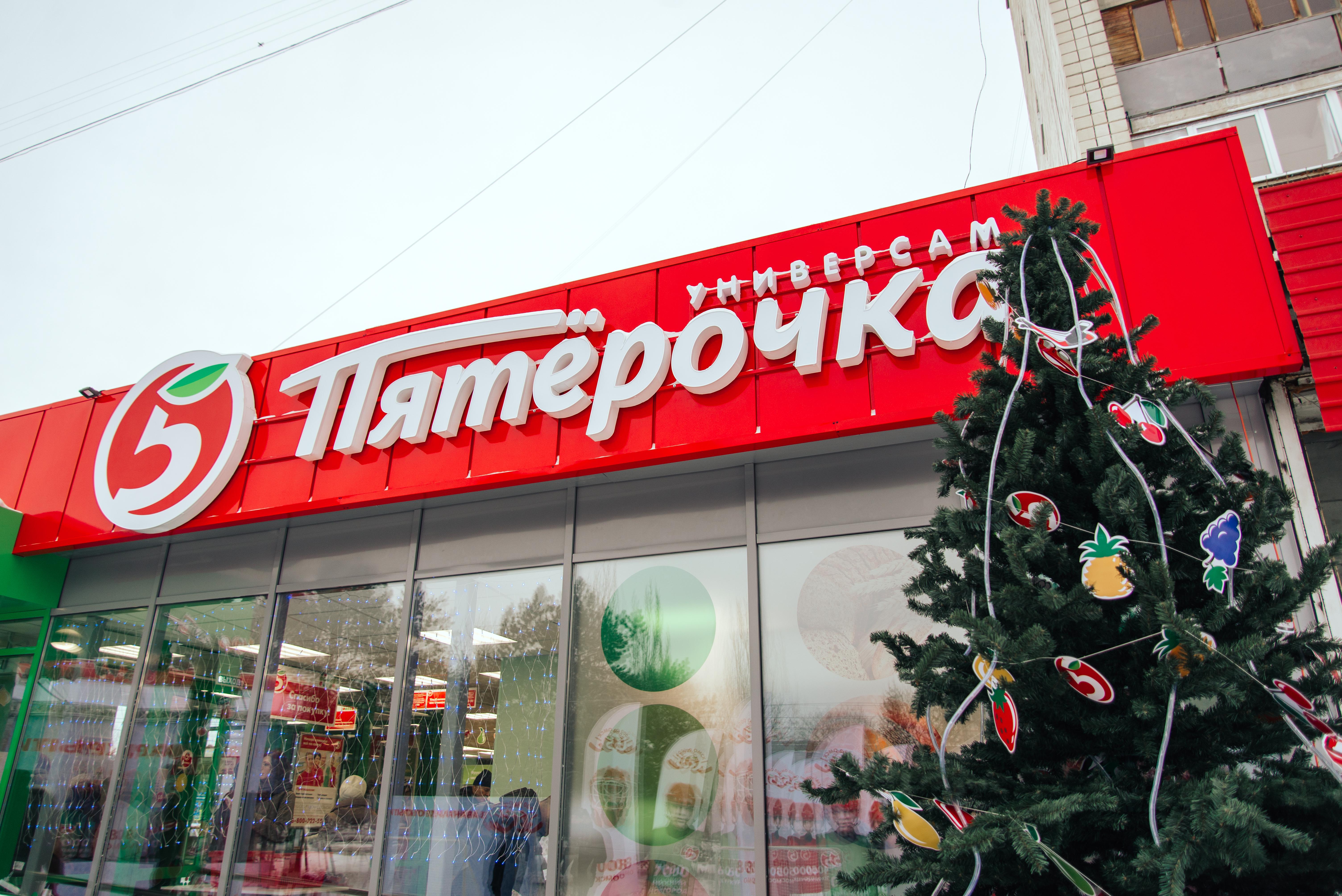 "Открытие магазина ""Пятёрочка"" в Омске. Фото: Екатерина ШИРШОВА"