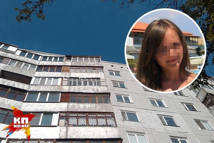 Омичку с сыном нашли под балконом родителей, что живут на 9-м этаже