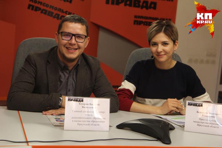 VII международный детский форум «Безопасность глазами детей» прошел в Иркутске