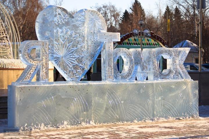 В Томске сегодня откроют ледовые городки. Фото: АН ТВ-2